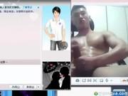 Китайских геев